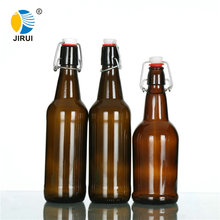500ml high quality amber glass beer bottle with swing top cap