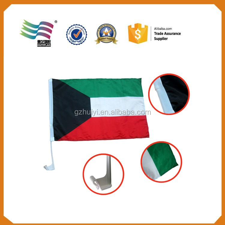 Low price Kuwait Flag Car Hanging Flag
