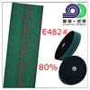 Elastic upholstery webbing sofa accessories manufacturer (E482#)