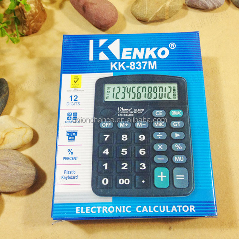 Electrical Power Calculator,Two Power Calculator