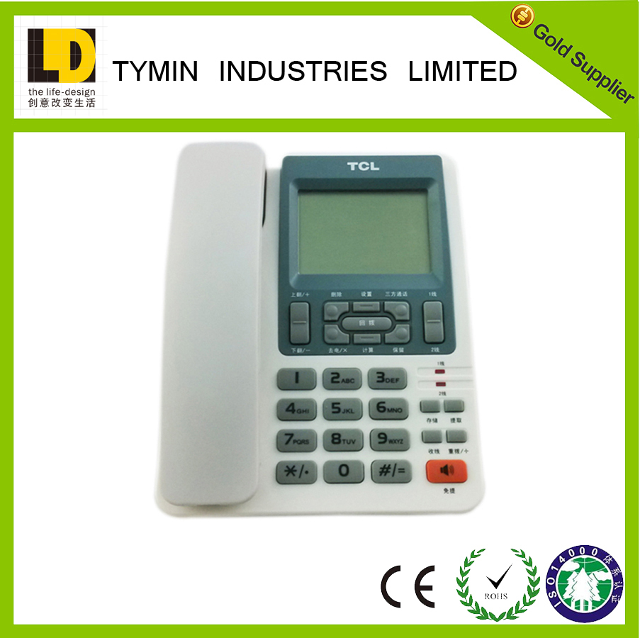 latest products in market two way communication device conference phone