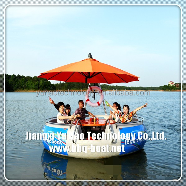 China electric round rowing boat supplier, round barbecue boat