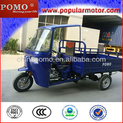 2013 Hot Selling New Gasoline Cheap Popular Cargo Three-Wheeled Motorcycle