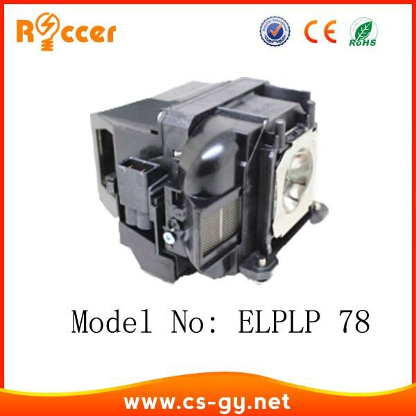 ELPLP78 / V13H010L78 compatible replacement spare parts projector lamp for Epson EB-X25 / EB-X24 / EB-X20 / EB-X03