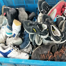 international size fairly lots of men used shoes buy in bulk