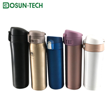 Affordable price 350ML/450ML stainless steel insulated water bottle