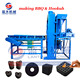 Wood Coconut Shell Shisha BBQ Charcoal Briquette Making Machine