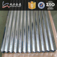 Corrugated Aluminum Roofing Sheet Price