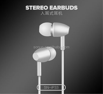 2017 beautiful metal material wired earphone with mic
