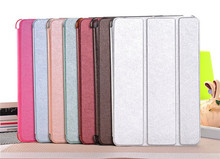 best selling classical silk leather case for ipad mini 4 back cover for ipad mini 4