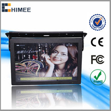 HQ190-1B 19 inch lcd taxi indoor monitor advertising screen displays video player modules