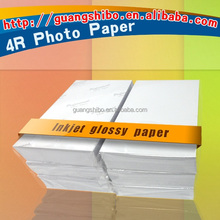 108g A3/A4 inkjet printing photo paper