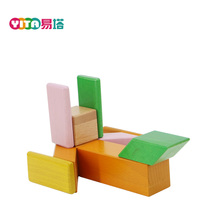 8-PCS Small Toy Wooden House Colorfull Wood Puzzle Magnetic Wooden Blocks