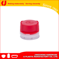 32mm Plastic pull out spout cap closure / oil bottle cap / plastic spray nozzle supplier