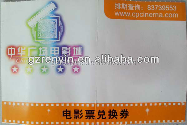 Factory paper printing, paper bill printing factory