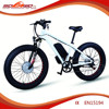 "CE Approved 120KG loading 26""4.0 big tire DOUBLE BATTERY electric moped scooter"