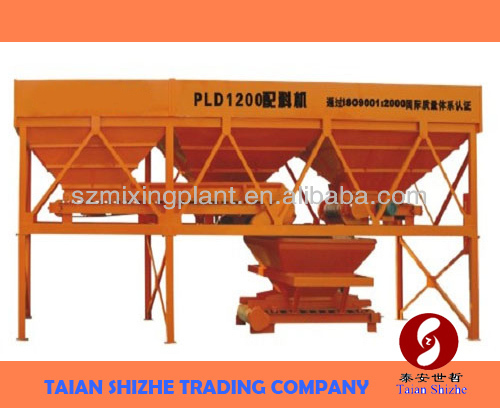 PLD1200(3) concrete dosing unit batching machine automatic