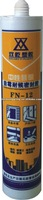 FN-12 mildew proofing neutral weatherproof silicone sealant