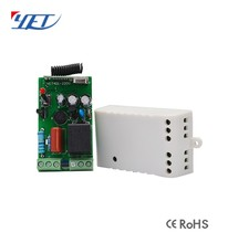 Latche/Toggle 1 Channel Wireless Remote Control Relay Switch 220V