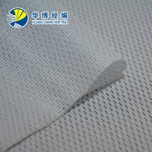 warp knitting fabric:polyester mesh fabric for lining,shoes,sportswear