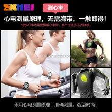 hot model SKMEI 1111 UNISEX heart rate smart watches big dial watches
