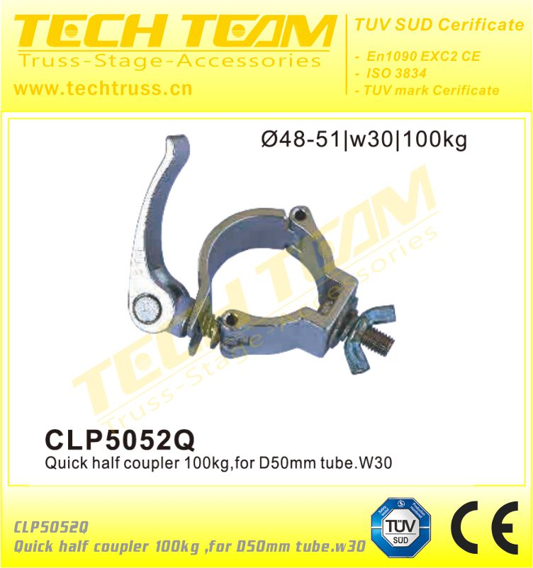 CLP5052Q High quality quick coupler truss Clamps