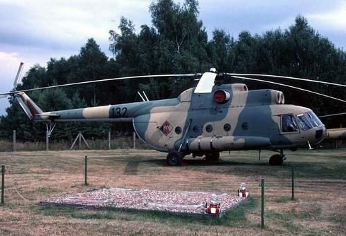 Mi-8 MTV1 helicopter (other variants are available)