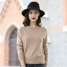Autumn and winter fashion brand new women's cashmere sweater, pure color sets of women's sweater sweater