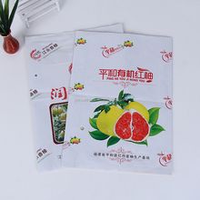 Cheap price plastic three side seal lamination food bag for snack and dry food