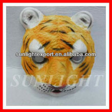 carnival mask,tiger children mask for party