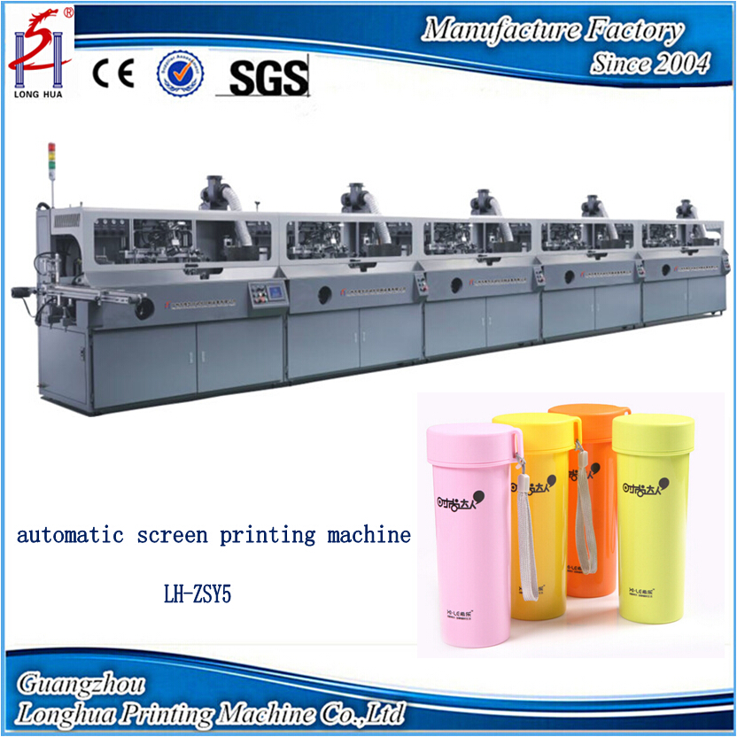 Hot Sale Five Colors Rotary Silk Used Automatic Plastic Bottles Screen Printing Machine Wholesale China Manufacturer