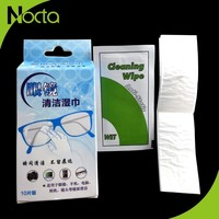 Personalized custom optical glasses cleaning wet wipes