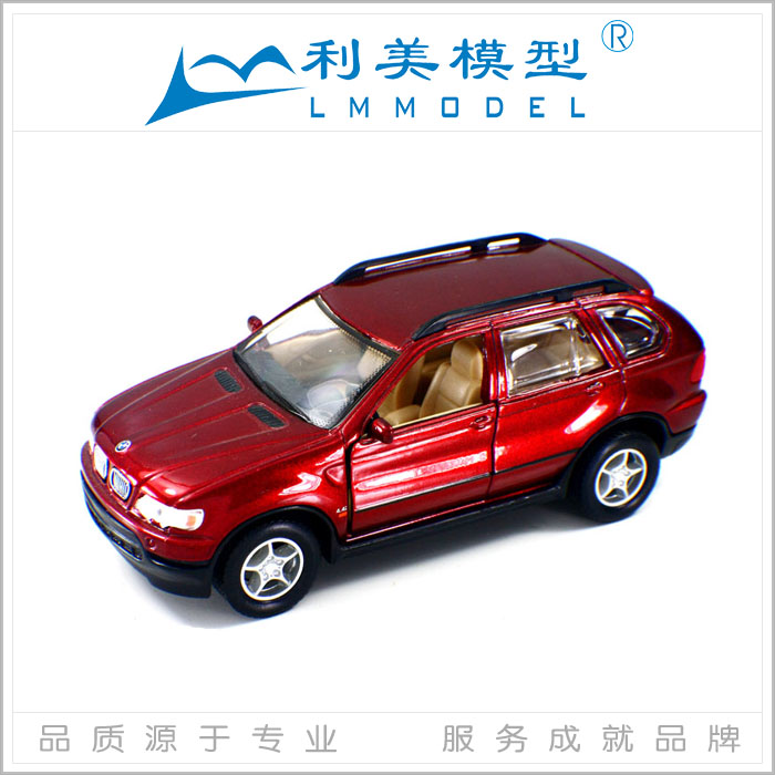 HO Plastic toy Scale Model Car for train layout / architectural model materials,C3202