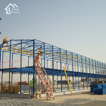 Factory price prefabricated steel structure workshop building and steel structure fabrication