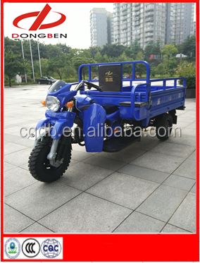 New 175CC Cargo Three Wheel Motorcycle With High Quality and Beautiful Apperance