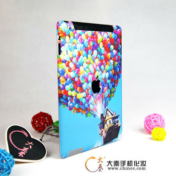 Daqin Original Software Tablet Skin Making Machine Over 3000 Different Templates