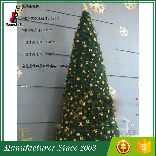 Outdoor Large Metal Frame Decorative Balls Christmas Tree ...