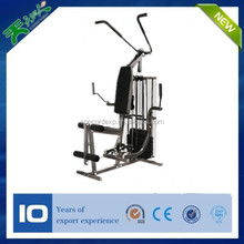 2015 New multifunction home gym waist exercise machine