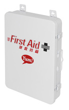 first aid kits supplies