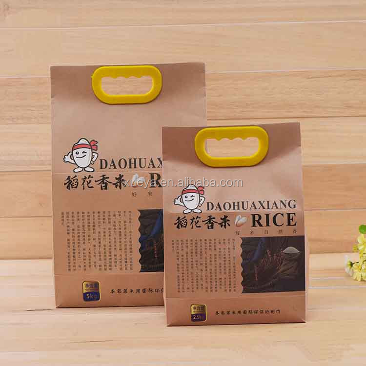 Top quality new design kraft brown paper bag for packing rice