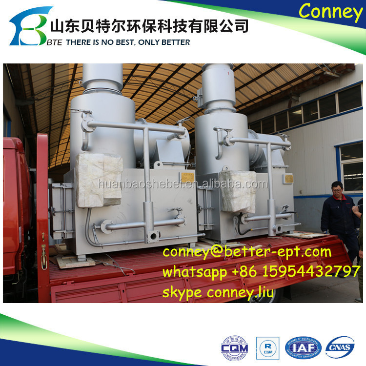 Waste burning machine waste incinerator