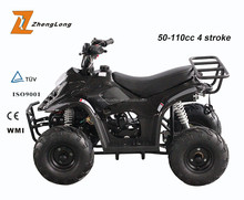 Mini zongshen cool sports 4 seater atv made in china