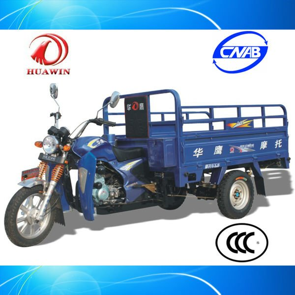 HY200ZH-YYC Cargo hydraulic 3 wheel motorcycle