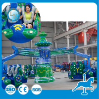the most surprising!!Chinese Manufacture Energy Storm Amusement park games and Rides