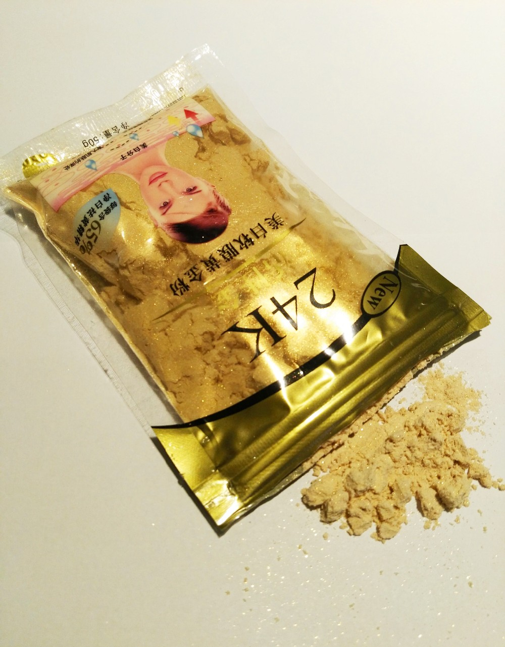 newly come liyanshijia 24K gold powder facial mask for whitening private label