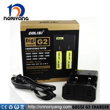 Wholesale Vapor GOLISI G2 Charger portable 18650 battery charger