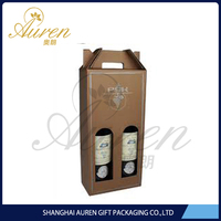 logo design new strong bottle wine paper packing carrier