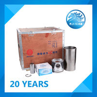 Weichai engine WD10G220E21 engine cylinder liner kit for construction machine
