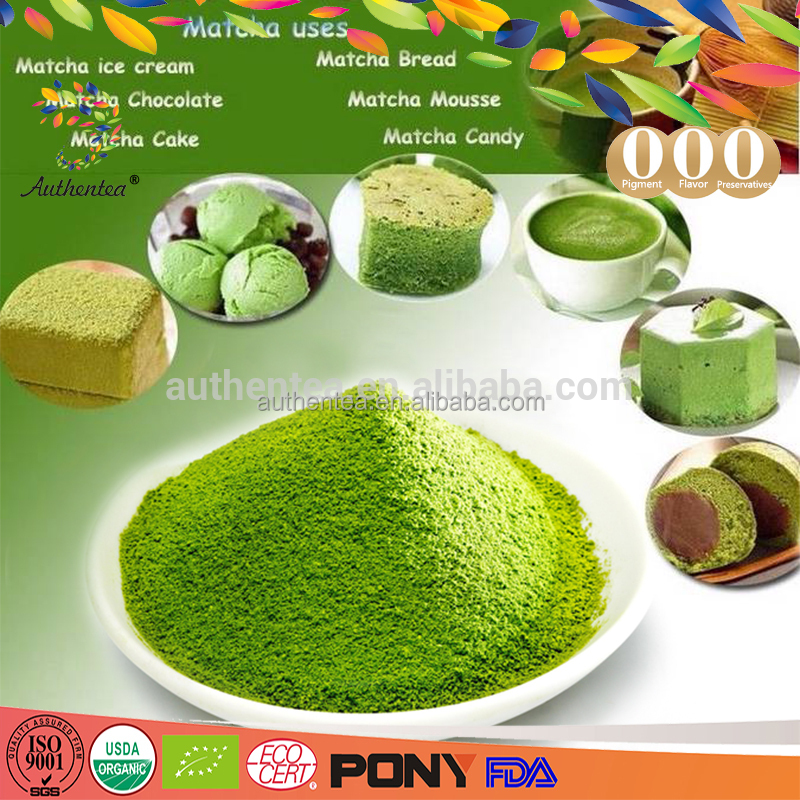 2016 Hot sale Premium and High quality green tea extract power