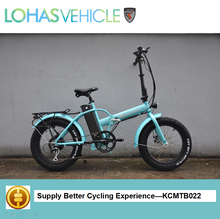2017 3 wheel electric bike available! Super Light weight 20inch electric bike looking for exclusive agent of Lohas Vehicle